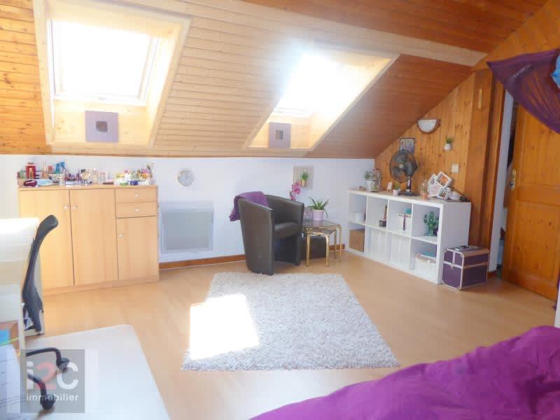 Vente maison / villa Pougny 495000€ - Photo 6