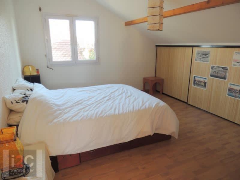 Vente maison / villa Cessy 939000€ - Photo 13