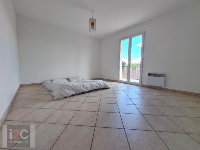Vente maison / villa St genis pouilly 600000€ - Photo 5
