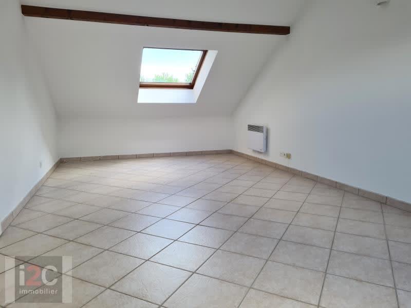 Vente maison / villa St genis pouilly 600000€ - Photo 6