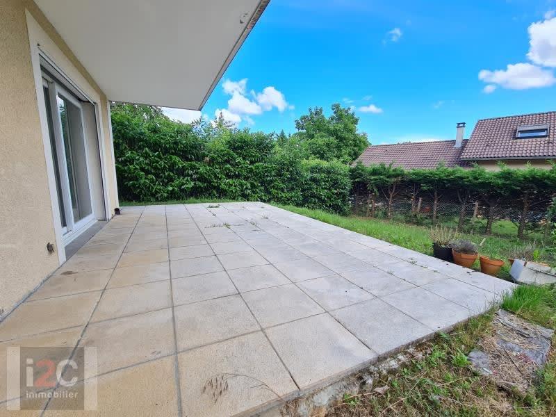 Vente maison / villa St genis pouilly 600000€ - Photo 7