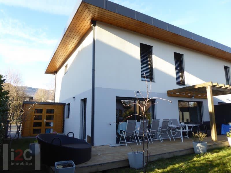 Vente maison / villa Divonne les bains 830000€ - Photo 7