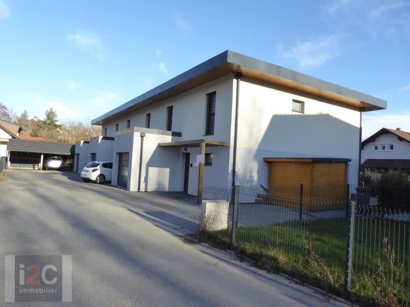 Vente maison / villa Divonne les bains 830000€ - Photo 8