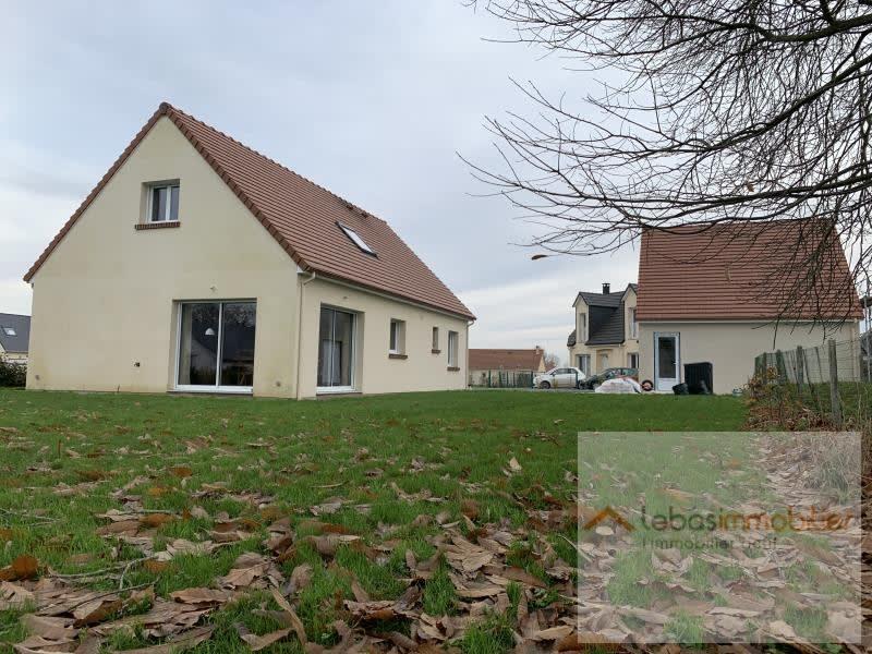 Vente maison / villa Doudeville 266000€ - Photo 1