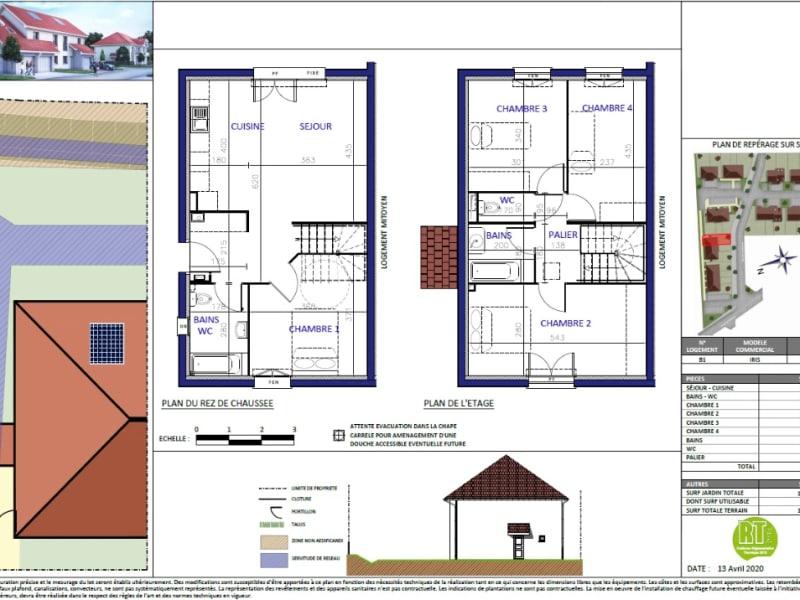 Vente maison / villa Bourgoin jallieu 229900€ - Photo 6