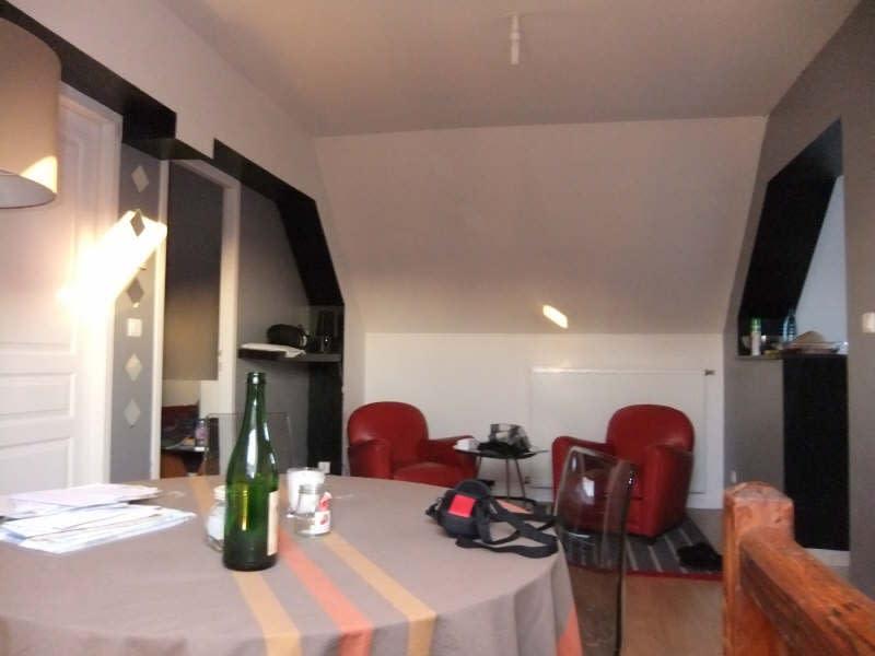 Rental apartment Soissons 525€ CC - Picture 1