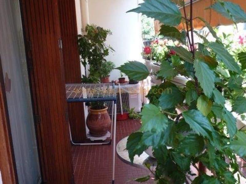 养老保险 公寓 Marseille 7ème 117500€ - 照片 6