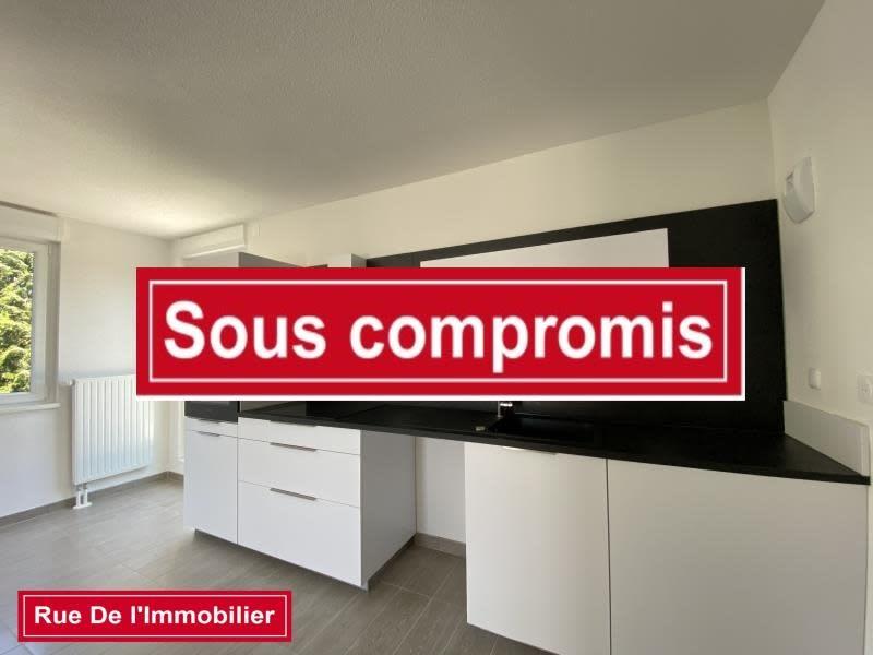 Haguenau - 4 pièce(s) - 87.39 m2 - 4ème étage