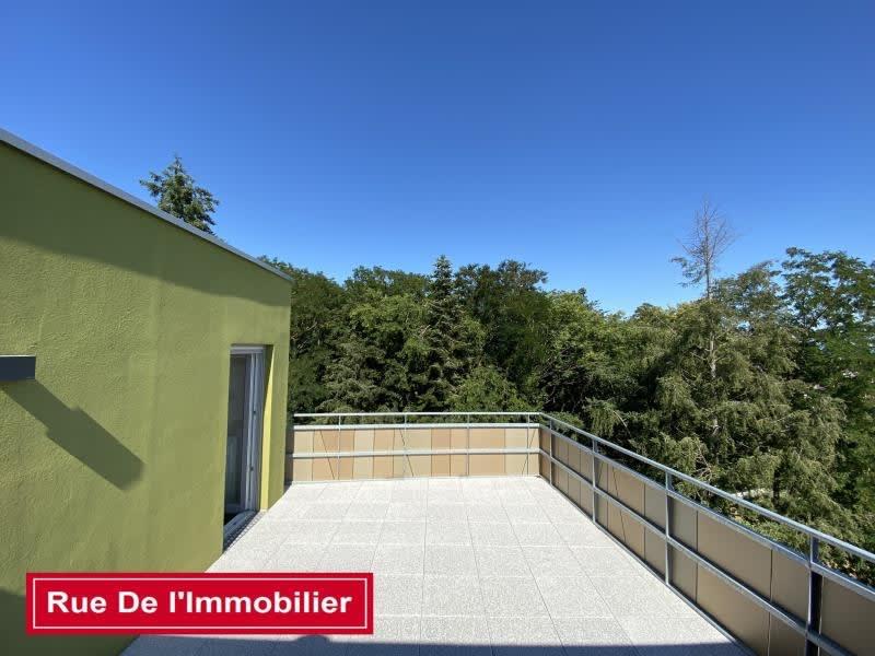 Vente appartement Haguenau 303000€ - Photo 6