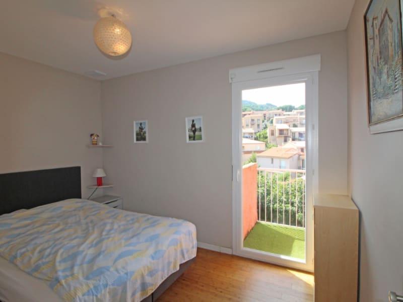 Vente maison / villa Collioure 480000€ - Photo 15