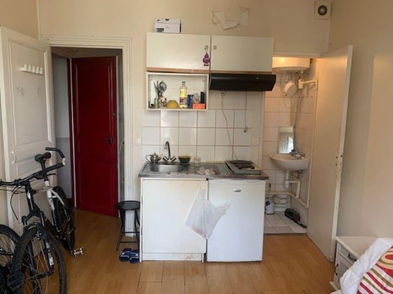 Vente appartement Fontenay-sous-bois 145000€ - Photo 5