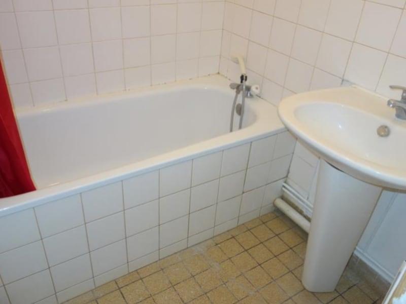 Location appartement Roanne 400€ CC - Photo 1