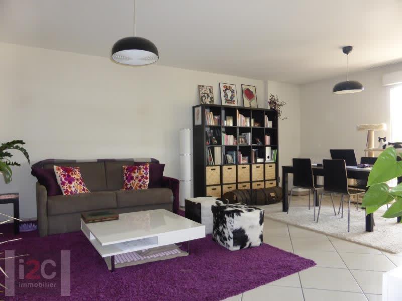 Rental apartment Ferney voltaire 1764€ CC - Picture 1