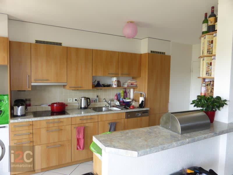 Rental apartment Ferney voltaire 1764€ CC - Picture 3