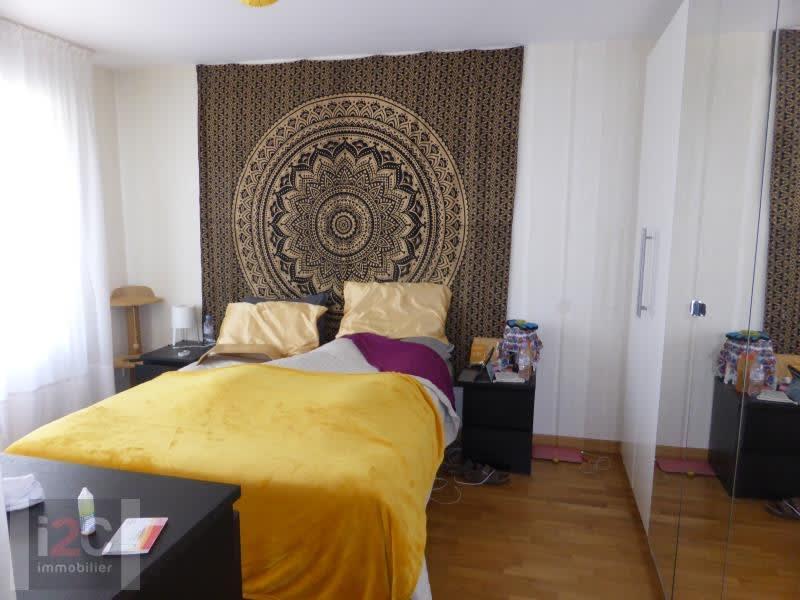 Rental apartment Ferney voltaire 1764€ CC - Picture 6