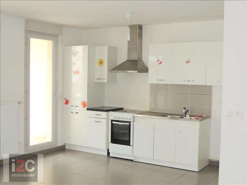 Alquiler  apartamento Ferney voltaire 1750€ CC - Fotografía 3