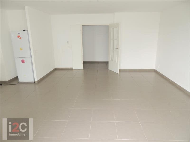 Alquiler  apartamento Ferney voltaire 1750€ CC - Fotografía 4
