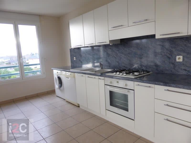 Alquiler  apartamento Divonne les bains 1750€ CC - Fotografía 3