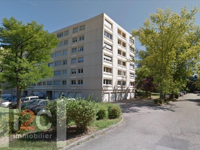 Ferney Voltaire - 1 pièce(s) - 29.15 m2 - 3ème étage