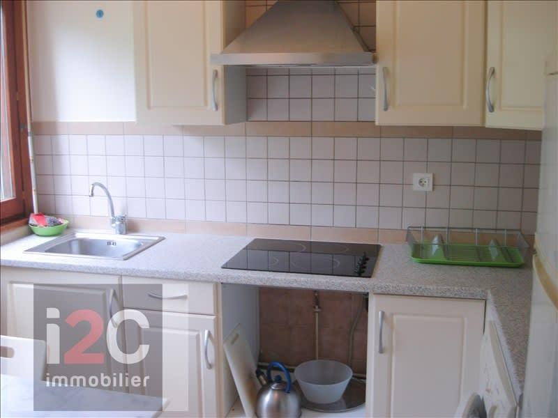Rental apartment Ferney voltaire 767€ CC - Picture 2
