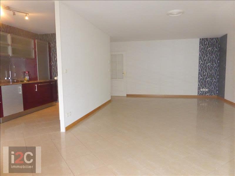 Alquiler  apartamento Ferney voltaire 1900€ CC - Fotografía 4