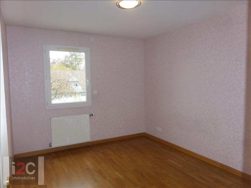 Alquiler  apartamento Ferney voltaire 1900€ CC - Fotografía 6