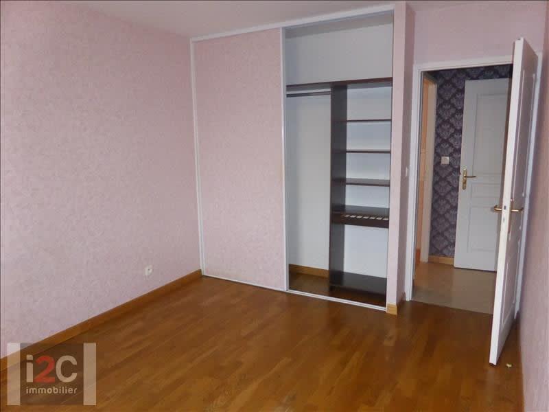 Alquiler  apartamento Ferney voltaire 1900€ CC - Fotografía 7