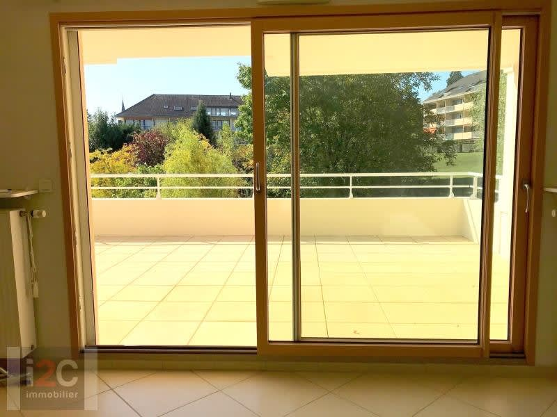 Venta  apartamento Divonne les bains 695000€ - Fotografía 2