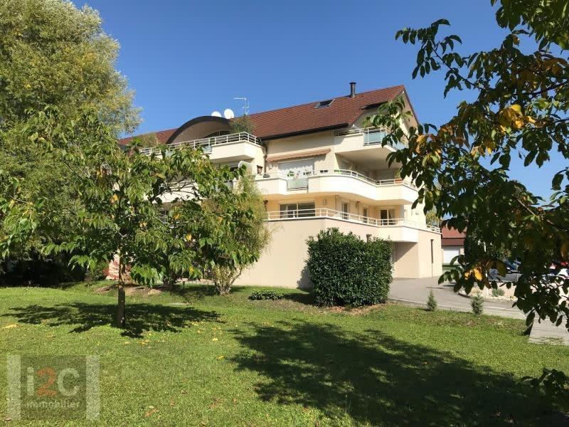 Venta  apartamento Divonne les bains 695000€ - Fotografía 4
