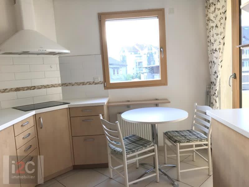 Venta  apartamento Divonne les bains 695000€ - Fotografía 7