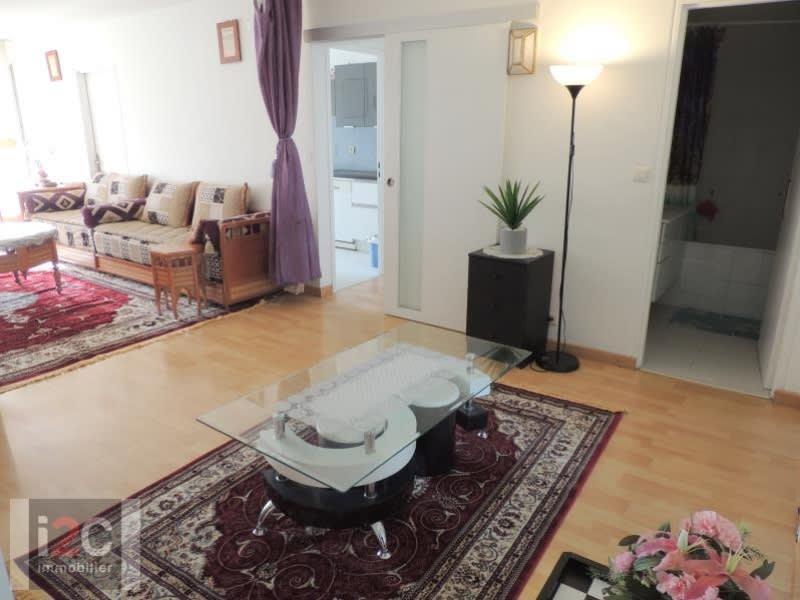 Sale apartment Ferney voltaire 355000€ - Picture 2
