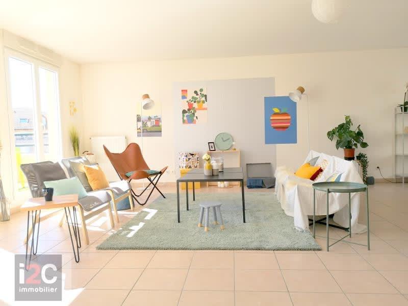 Venta  apartamento Divonne les bains 675000€ - Fotografía 3