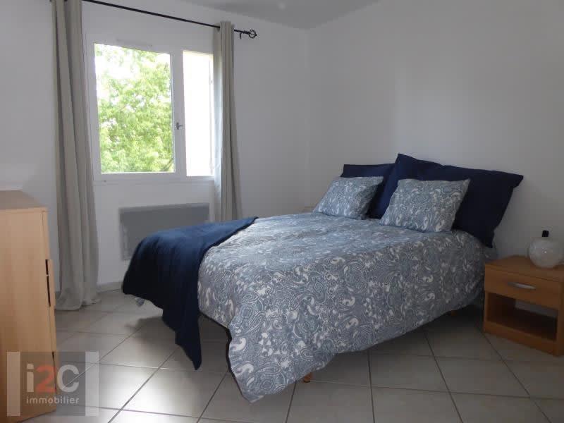 Sale apartment Ferney voltaire 309000€ - Picture 3