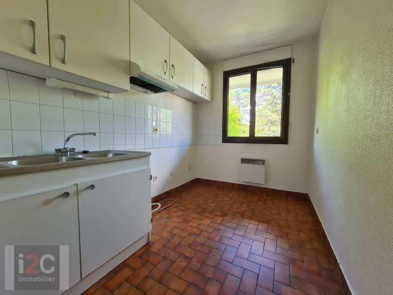 Sale apartment Ferney voltaire 250000€ - Picture 4