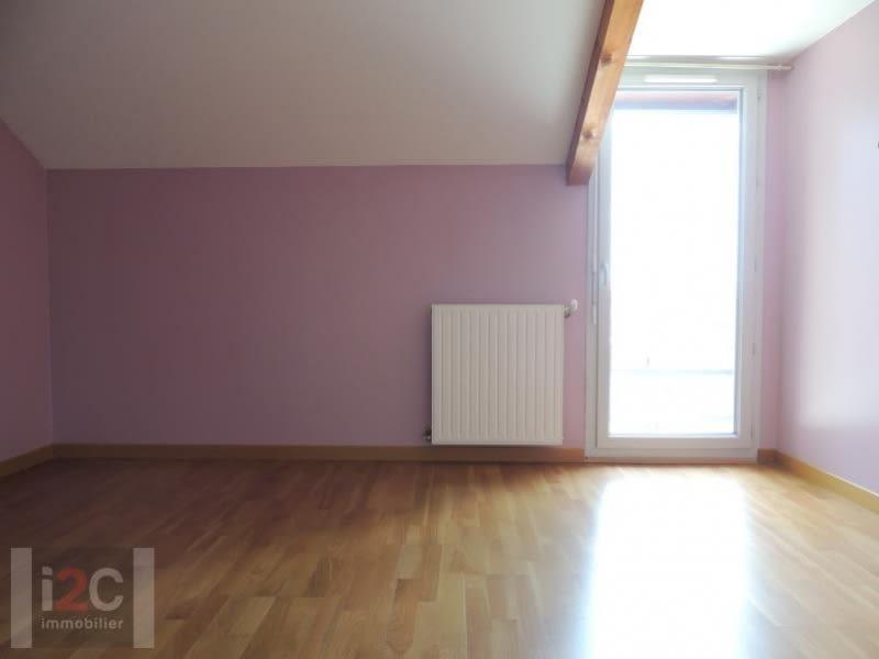 Sale house / villa Gex 545000€ - Picture 7