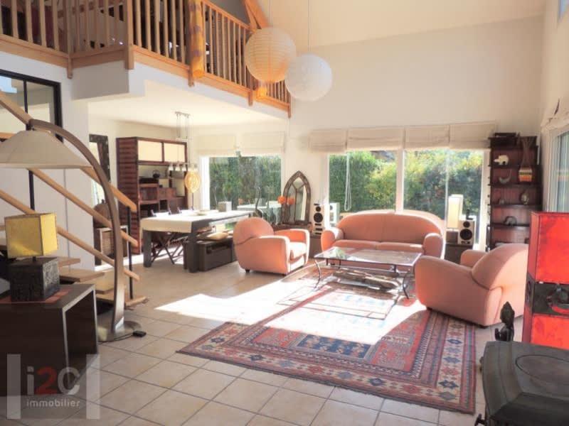 Venta  casa Cessy 939000€ - Fotografía 6