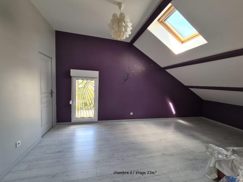 Vente maison / villa Seurre 215000€ - Photo 7
