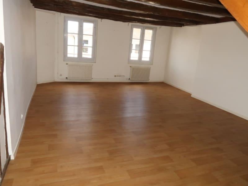 Location appartement Limoges 770€ CC - Photo 1