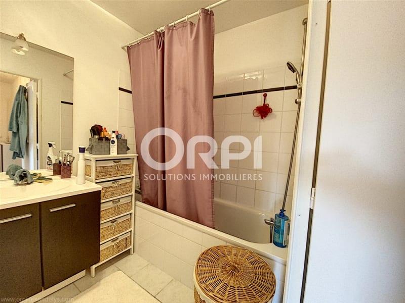 Vente appartement Les andelys 75000€ - Photo 8