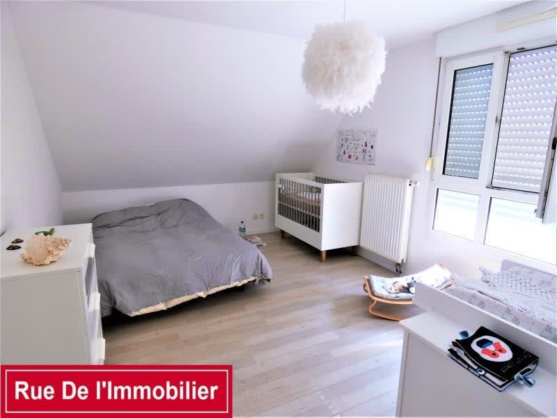Sale apartment Bouxwiller 138030€ - Picture 3