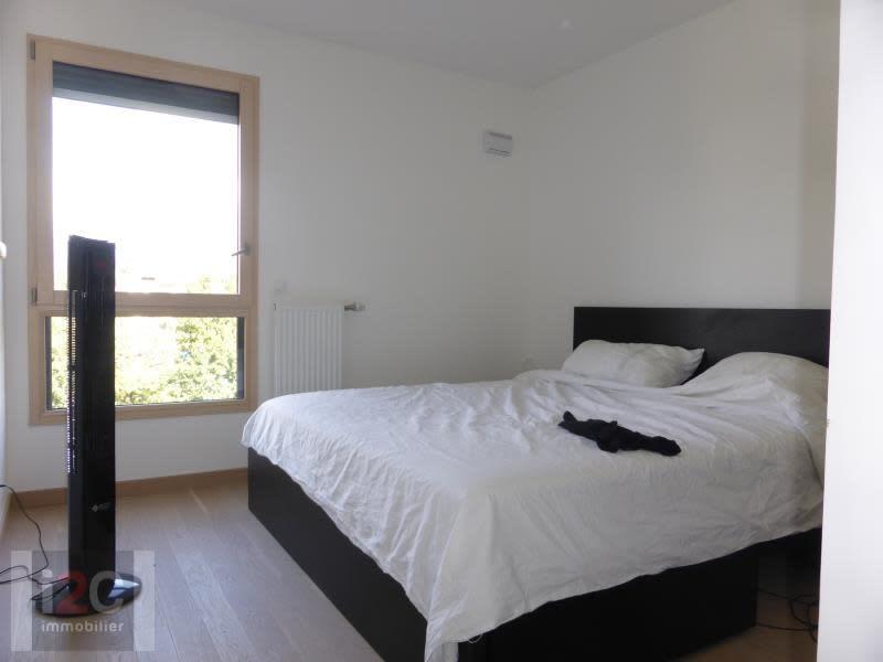 Alquiler  apartamento Ferney voltaire 1500€ CC - Fotografía 5