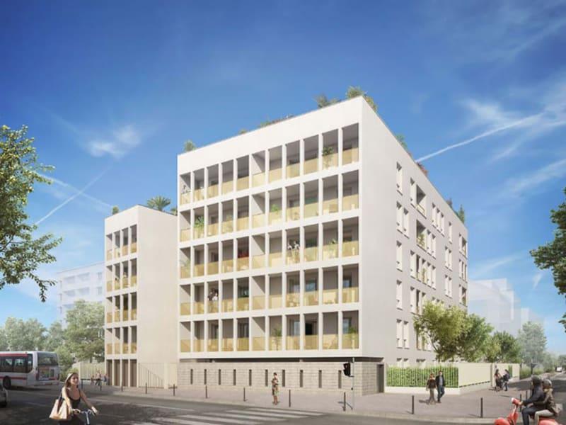 Rental parking spaces Villeurbanne 55€ CC - Picture 1