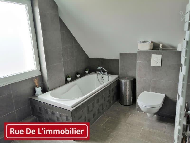 Vente maison / villa Haguenau 288500€ - Photo 9