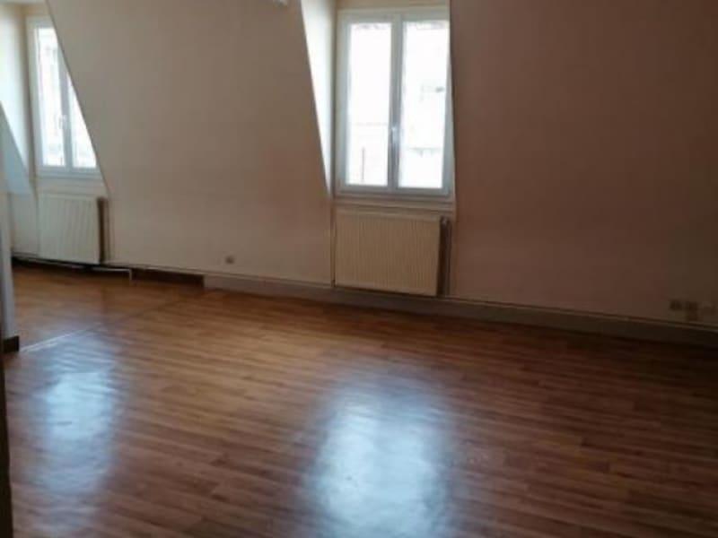 Rental apartment Soissons 676€ CC - Picture 2