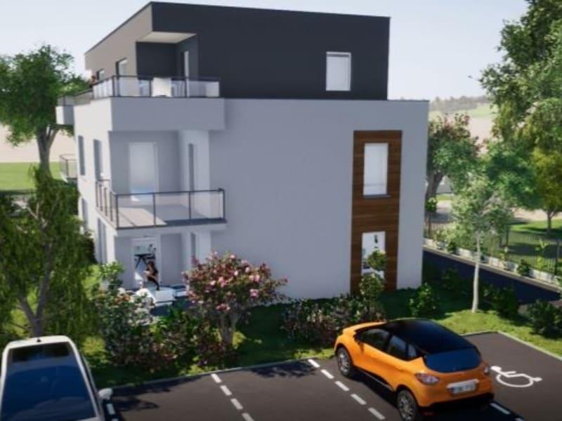 Vente appartement Haguenau 248000€ - Photo 2