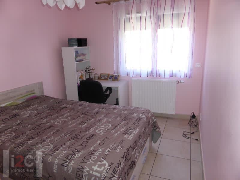 Rental apartment Segny 2800€ CC - Picture 7
