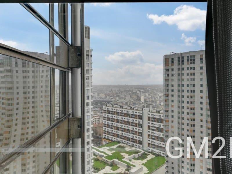 Sale apartment Paris 15ème 588000€ - Picture 7