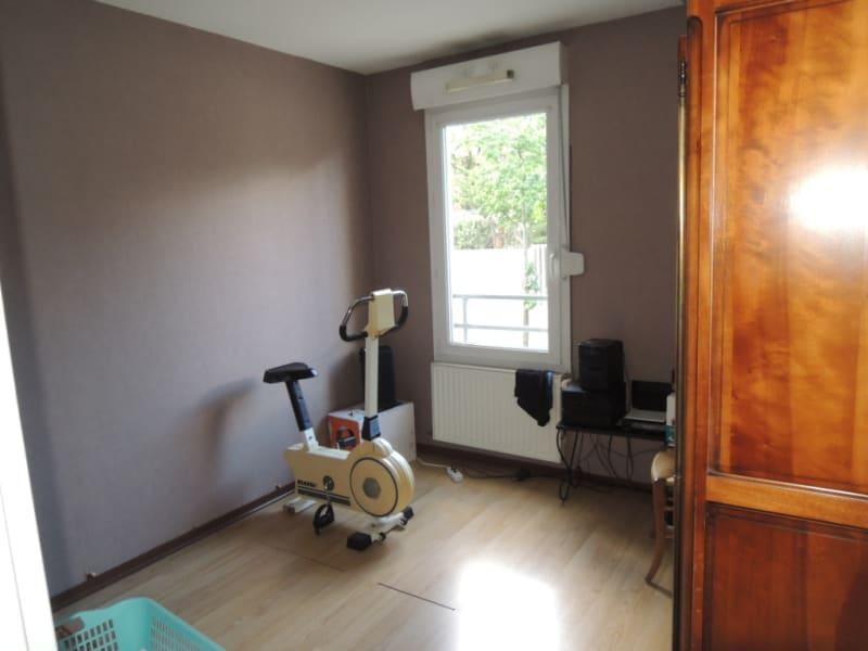 Vente appartement Villeurbanne 225000€ - Photo 6