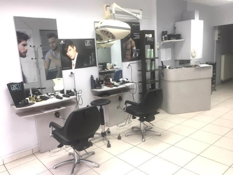 Commercial property sale shop Fougeres 21600€ - Picture 1