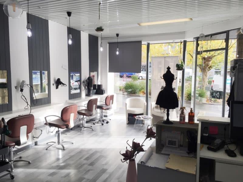 Vente fonds de commerce boutique Fougeres 63600€ - Photo 2